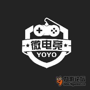 ┊-﹏公会logo- ┊ 微电竞