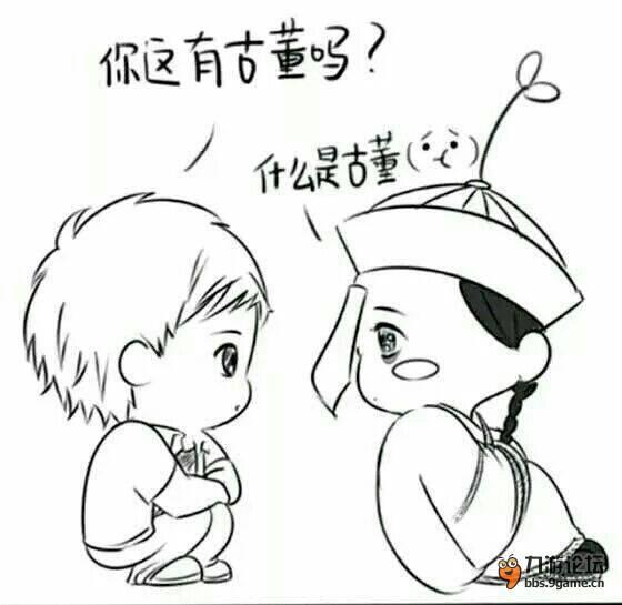 【漫画】萌萌哒的小僵尸-[初遇小僵尸]