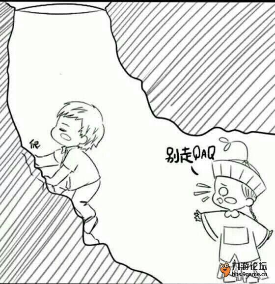 小僵尸之帽子4_p妞漫画-pba官网