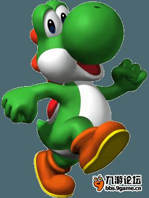 耀西(青绿色的恐龙可是马里奥的好朋友呢)