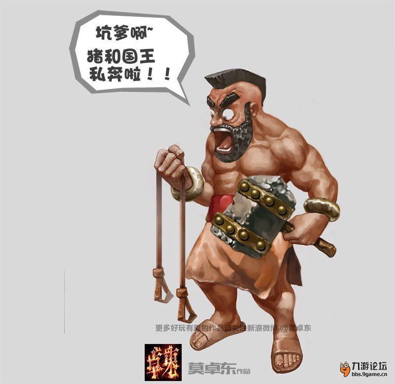 《部落冲突》大神手绘作品:皮卡超人(含往期作品)
