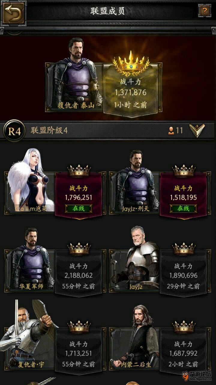 cok列王的纷争_九游论坛