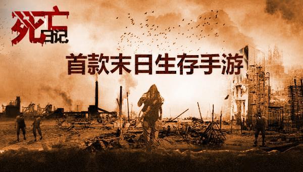 游戏宣传图03.jpg