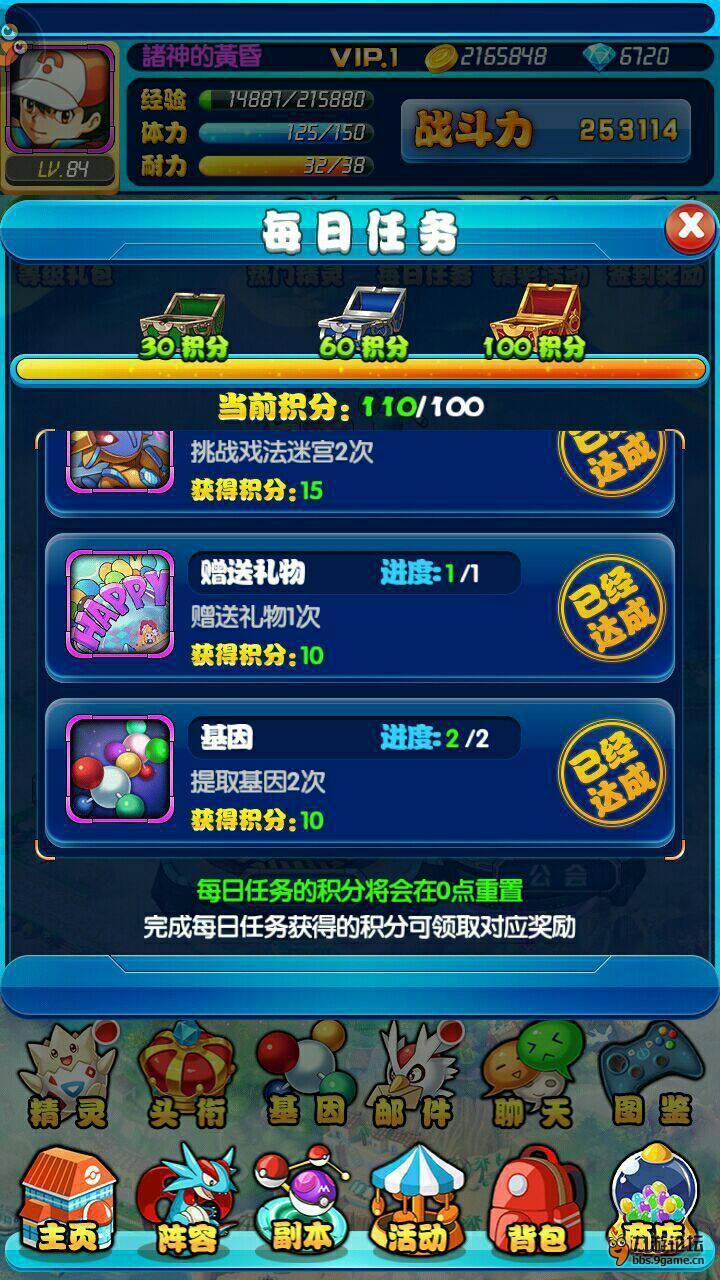 【高清】精灵宝可梦XY+XY&Z 全集 日语中字 - AcFu... - ゜)つロ