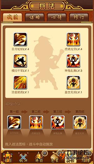 男3.png