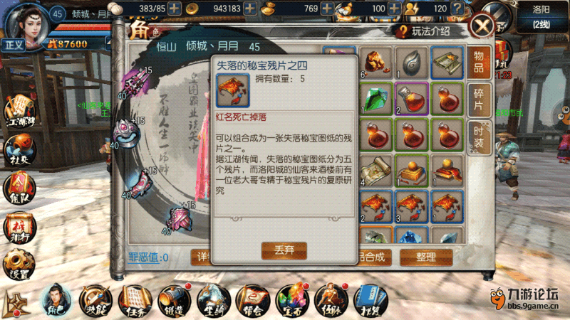 Screenshot_2015s11s13s09s25s23.png