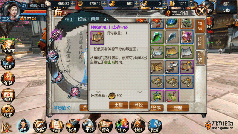 Screenshot_2015s11s12s10s48s17.png