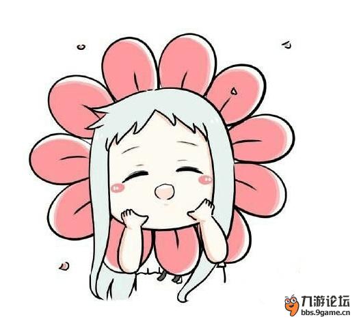 开花啦!动漫人物搞笑表情