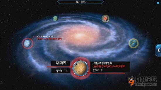 一触即发《星球大战:指挥官》PVP视频曝光