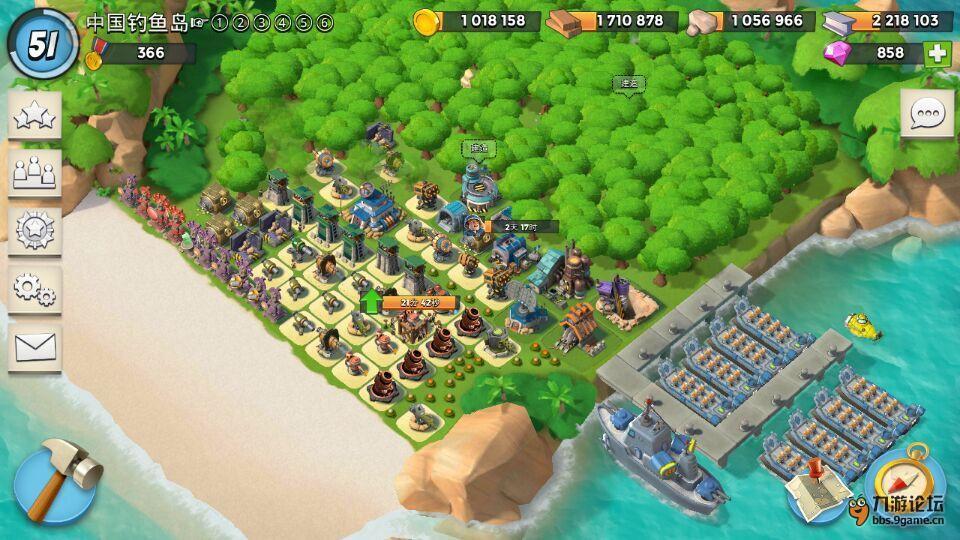 海岛奇兵15至20本满级满船详解 满级满船怎么升级_图文攻略_全通关