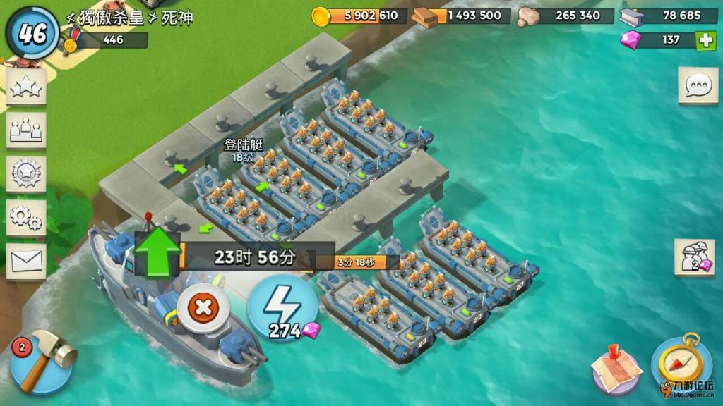 第八条登陆艇 不远了 ioi_海岛奇兵游戏专区_手游豆