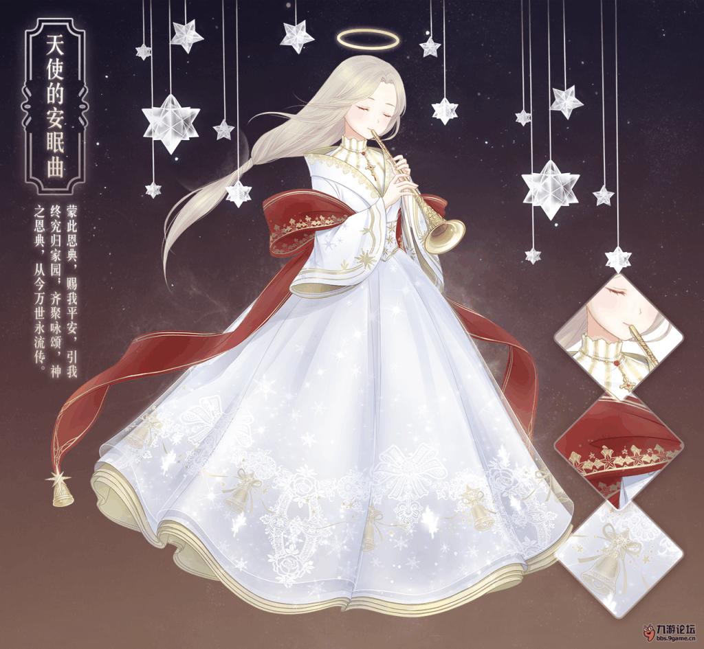 发型【许愿天使】