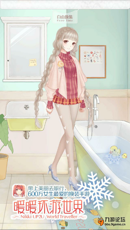 lolita娘发型