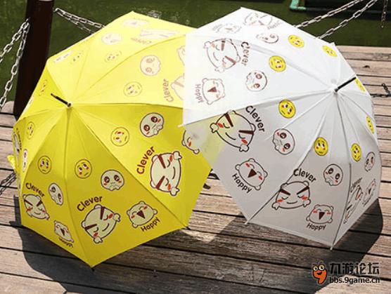 雨伞场景简笔画