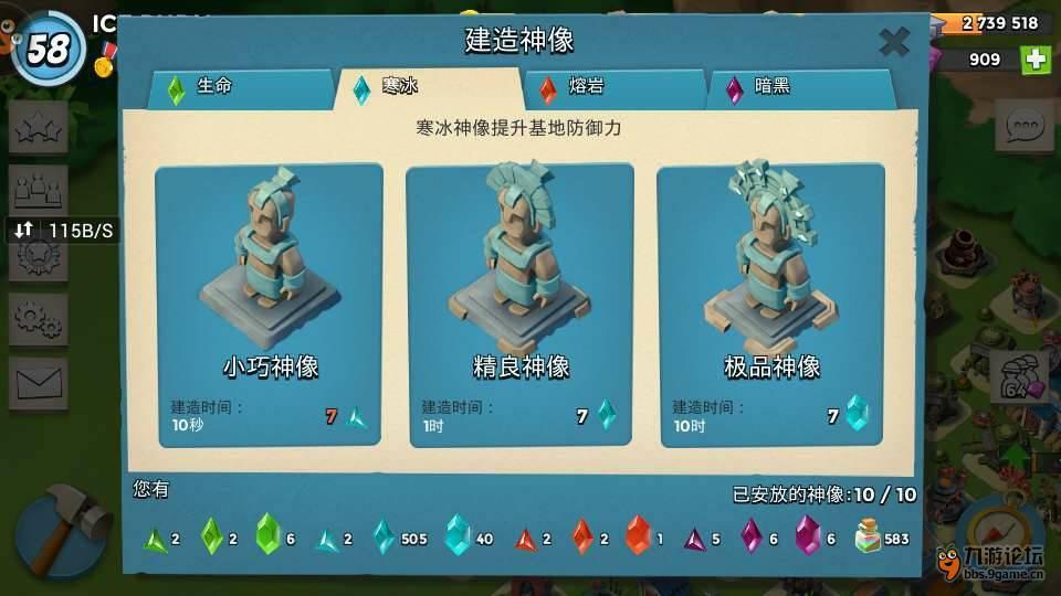 海岛奇兵雕像粉末