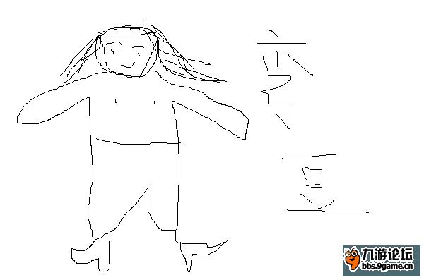 婴儿简单手绘图片