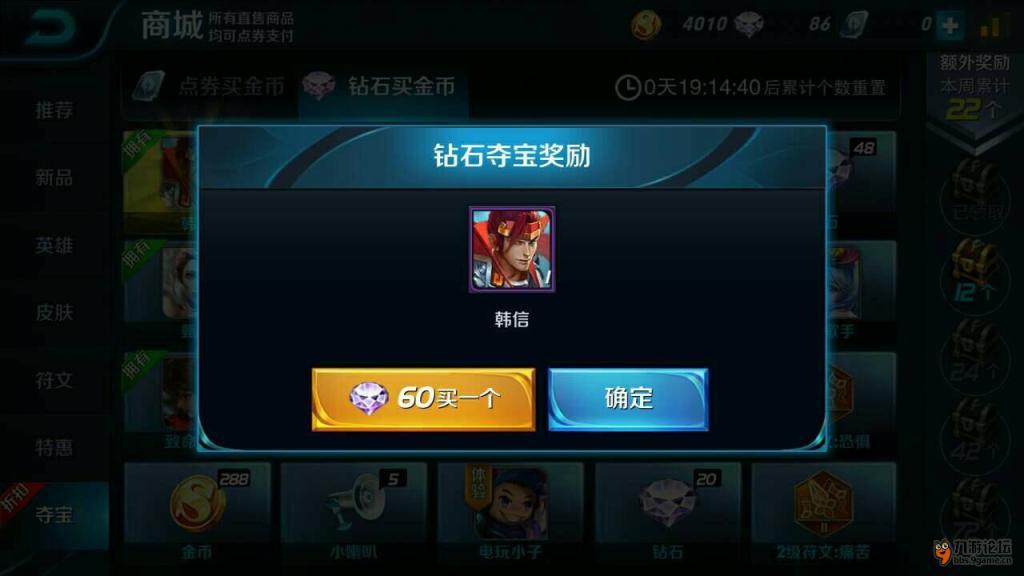 韩信_王者荣耀_九游论坛