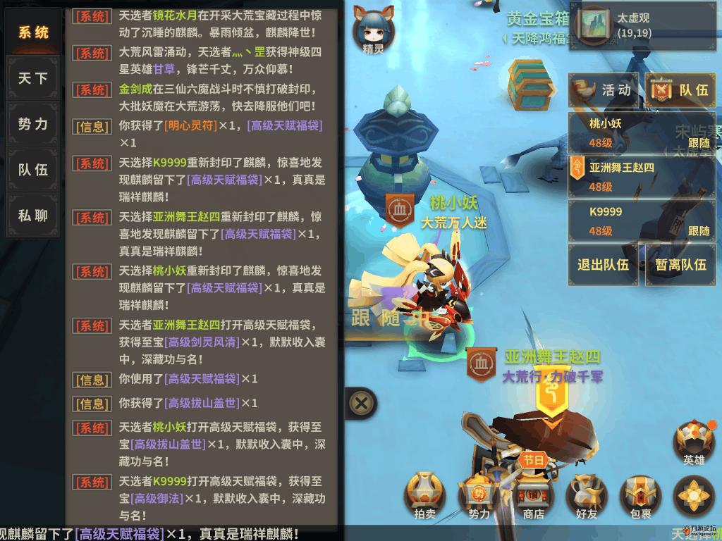 Screenshot_2016s02s08s20s23s52_com.netease.txx.uc.png