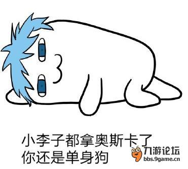 李子卡通简笔画
