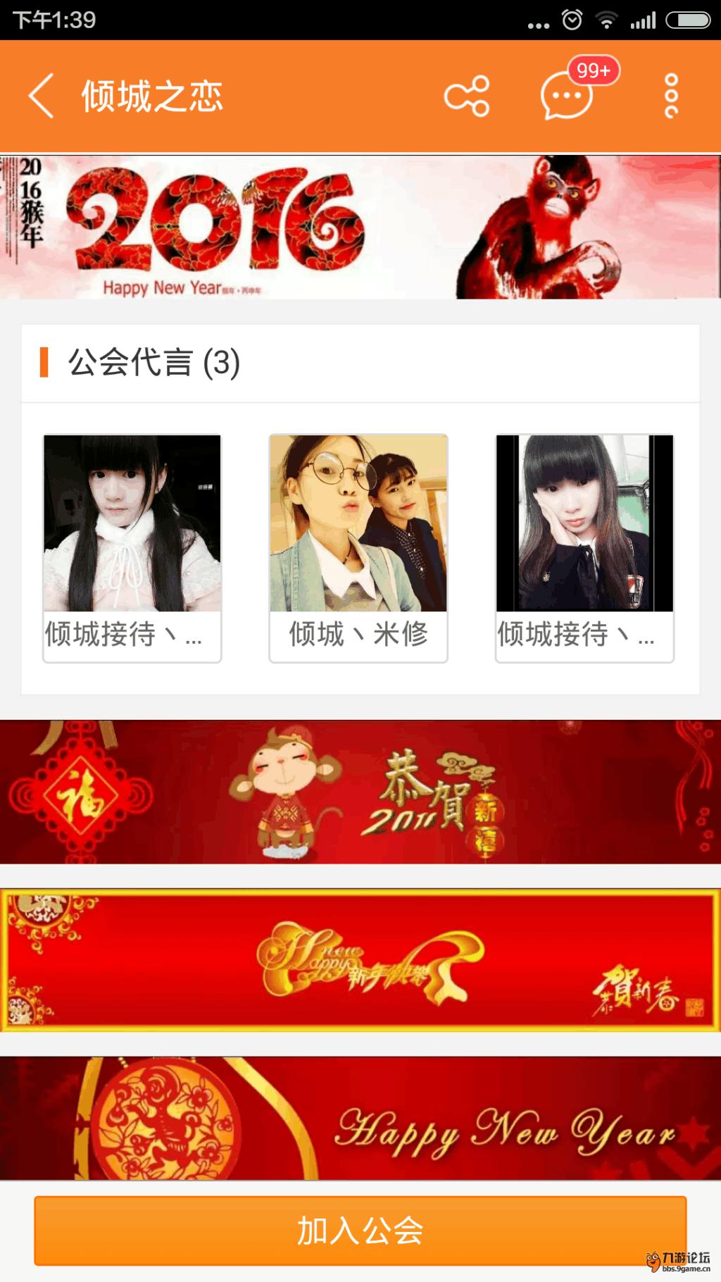 qingcheng2.png