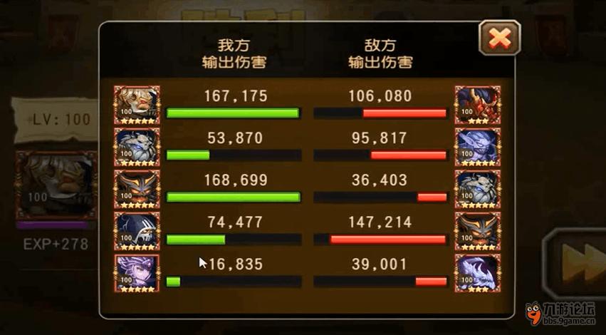 胜1.png