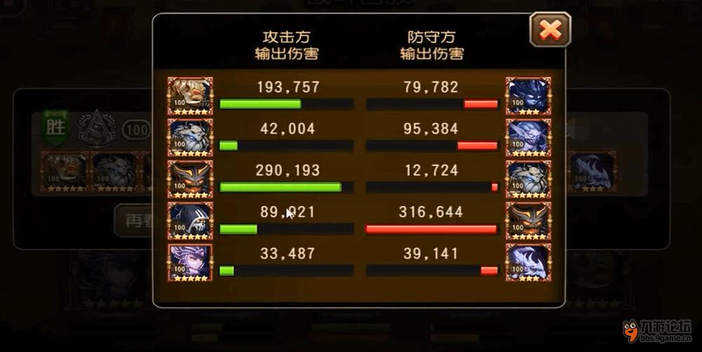 胜2.png