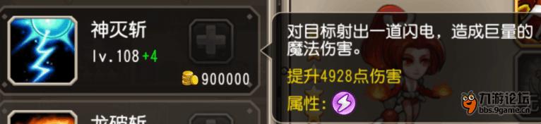 火女大招.png