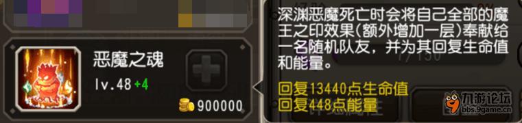 觉醒技能描述.png