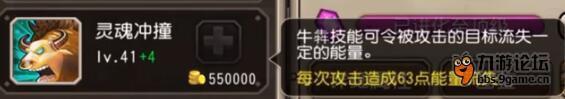 觉醒技能描述.jpg