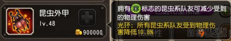 觉醒技能.jpg