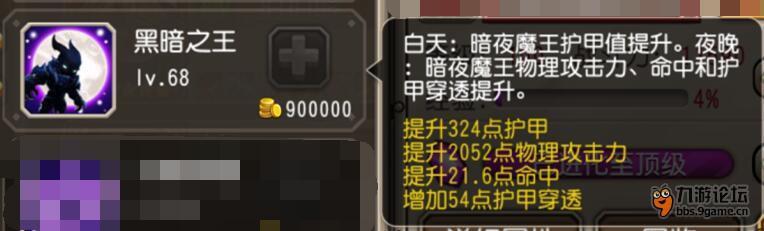 夜魔黑夜技能.jpg