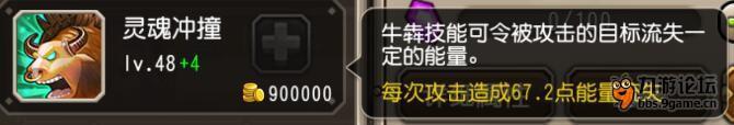 觉醒技描述.jpg