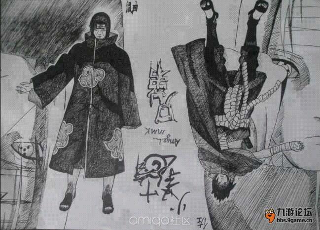 《火影忍者-忍者大师》手绘的记忆活动