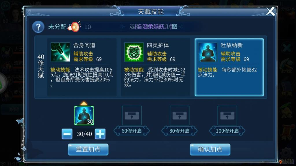 Screenshot_2016s05s22s11s31s18.jpeg