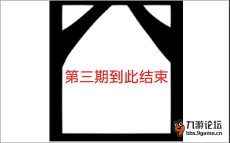 logo 标识 标志 设计 矢量 矢量图 素材 图标 460_286