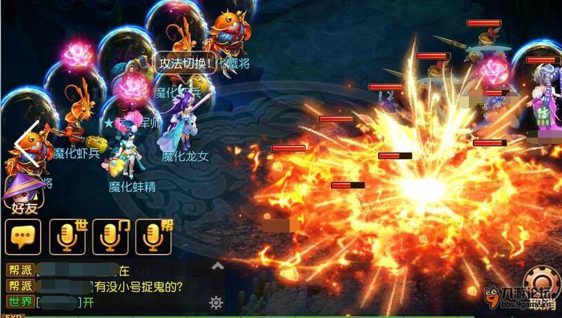 《梦幻西游》价值王之攻略章鱼军师青章鱼的营养海底图片