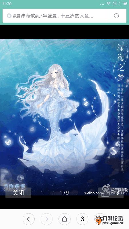 【导读】 爱的暖粉: 奇迹大陆有这样一个传说 在寒露海域,每到夜晚都能听见纯美的歌声,那是人鱼们传唱着天空与海洋的相遇。  一个盛夏的傍晚,,十五岁的人鱼公主艾丽莎第一次离开深海。她好奇地从海浪里探出脑袋,期待看到过往的船只,船上的王子但陪伴她的只有一望无垠的平静海面。 小小的人鱼第一次触摸了空气/ 第一次沐浴了阳光/ 天空多么绚烂/ 她歌唱这广阔的世界 但船只水手王子在哪里/ 歌谣传唱的故事何时发生/ 海洋的终点传说的大陆又是怎样的光景 海浪以千万年未变的回响迎接她,海面上没有
