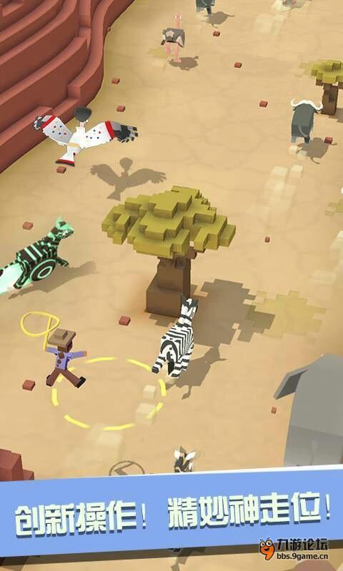 推荐游戏:疯狂动物园