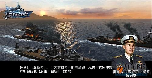 决战中途岛!太平洋形势逆转之战!