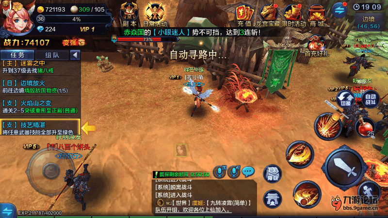 Screenshot_2016s11s16s19s09s12s081_com.teamtopgame.ldyx.uc.png