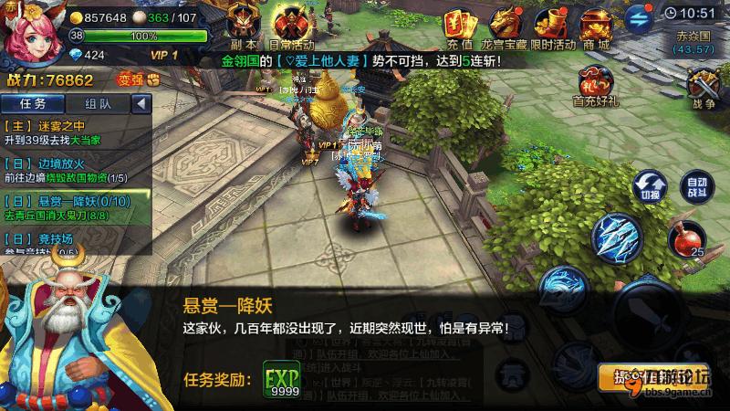 Screenshot_2016s11s17s10s51s11s681_com.teamtopgame.ldyx.uc.png