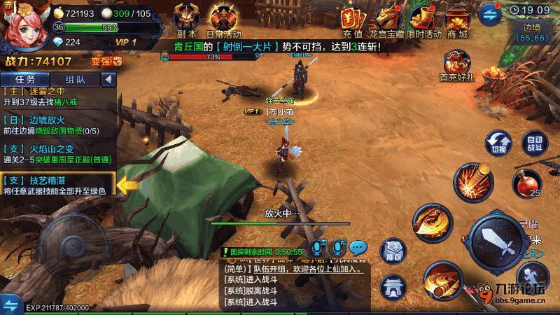 Screenshot_2016s11s16s19s09s06s996_com.teamtopgame.ldyx.uc.png