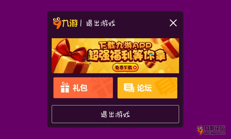 Screenshot_2016s11s19s22s51s24.png