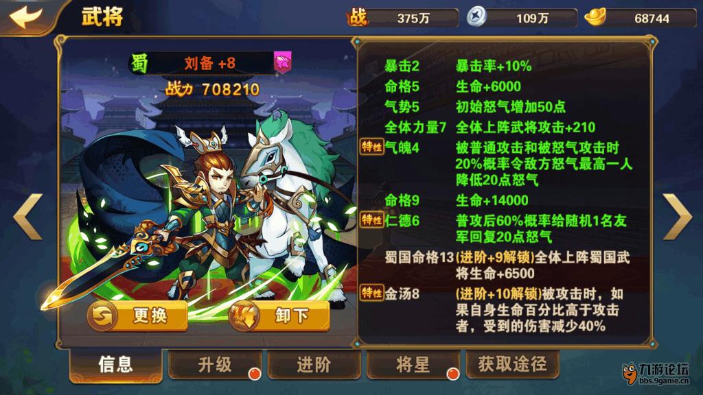 Screenshot_2016s12s21s22s46s19.png