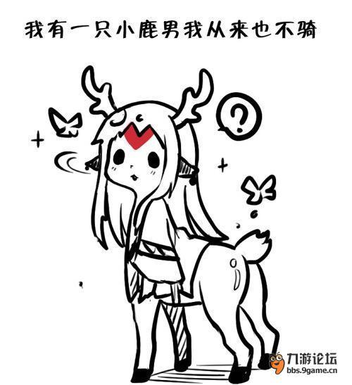 奔跑着的可爱小鹿简笔画