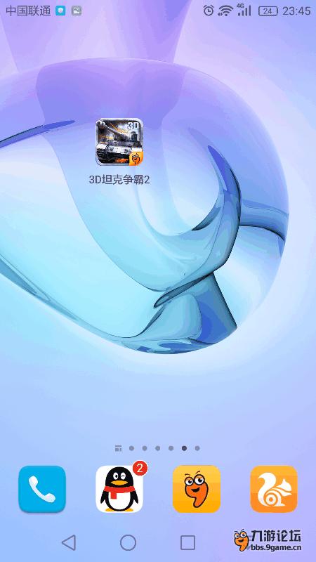 Screenshot_2017s01s07s23s45s57.png