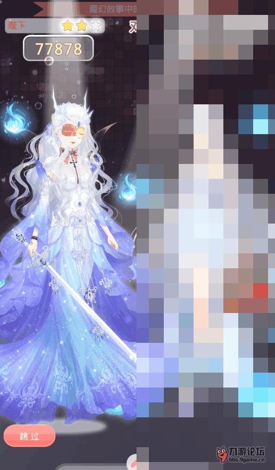 魔幻故事中的纯色调礼服.png