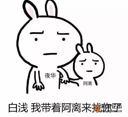 """有木有小姐姐们喜欢糯米团子阿离啊""""o((>ω  ))o""""简直萌翻了"""