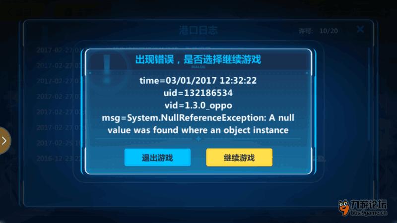 Screenshot_2017s03s01s12s32s32s19.png