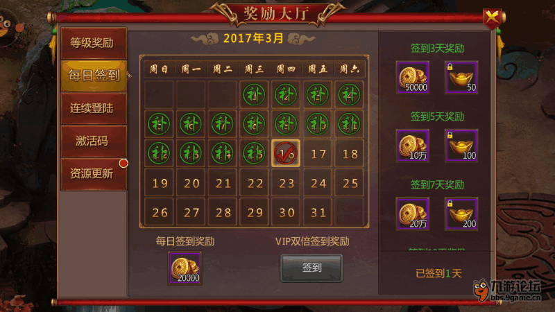 Screenshot_2017s03s16s12s34s05s054_com.junhai.zhzm.uc.png